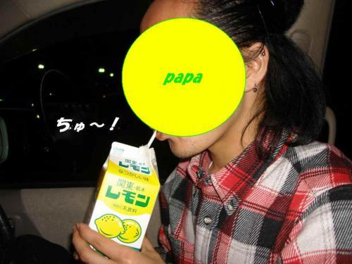 レモン★②