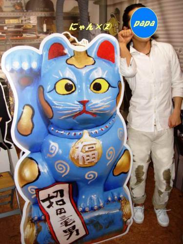青マネキネコ祭③