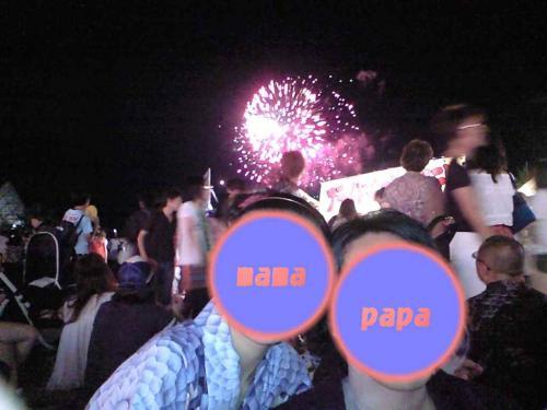 2010花火