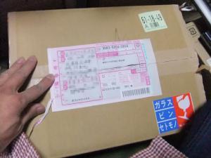 001_20101106003115.jpg