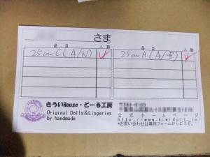 002_20101106003116.jpg