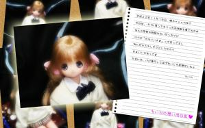 Chiika_102.jpg