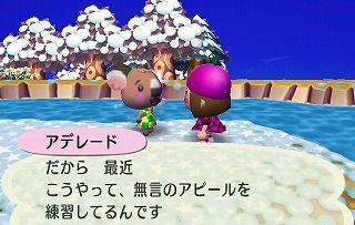 kowaiyo1.jpg