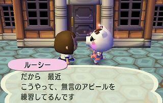 kowaiyo3.jpg