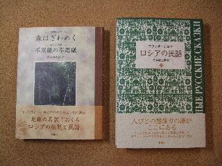 2009_0920ぷーすけ0007