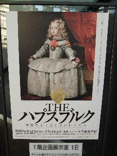 2009_1206ぷーすけ0031