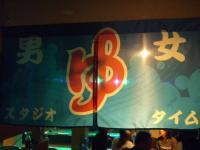 DSCF5132.jpg
