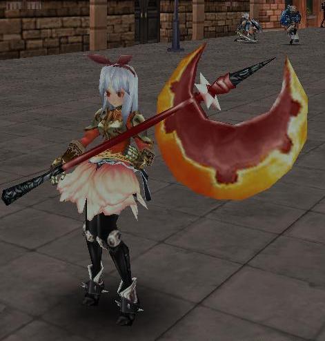 赤武器 ヴリトラ