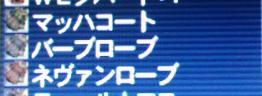 モリ胴3種