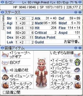 廃プリ紹介ss