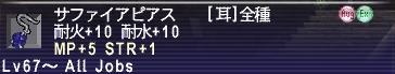 オーグメント石夢02