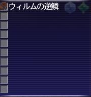 可哀想な逆鱗01