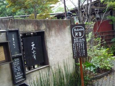 熊澤酒造_オクトーバーフェスト_10
