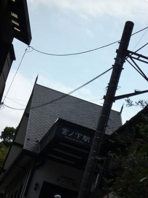 箱根日帰り旅行_01