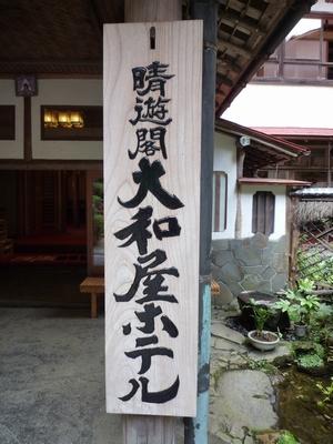 箱根日帰り旅行_08