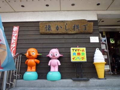 箱根日帰り旅行_11