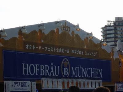 横浜オクトーバーフェスト_02