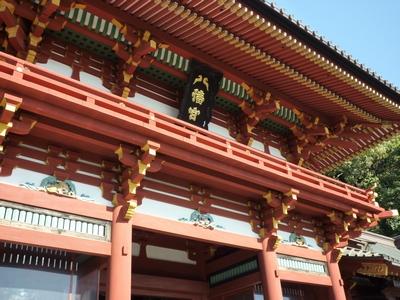 鶴岡八幡宮_20091115_09