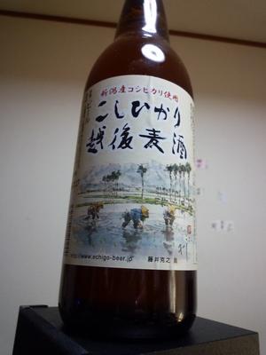 こしひかり越後麦酒_01