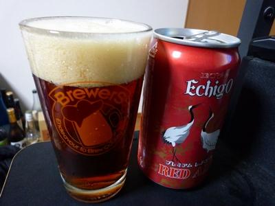 エチゴビール・レッドエール_02