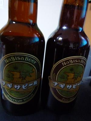 ナギサビール_01