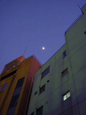 草ふえ_餅つき大会_08