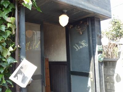 鎌倉ミルクホール_01