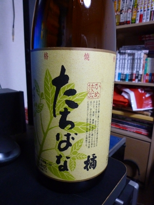 黒木本店_たちばな_01