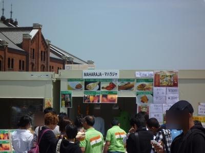 カレー博覧会2010_02