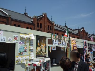 カレー博覧会2010_03