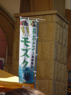 川崎はいさいフェスタ2010_03