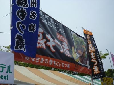神奈川フードバトル_02