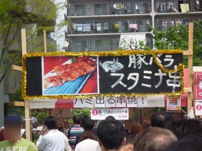 神奈川フードバトル_05
