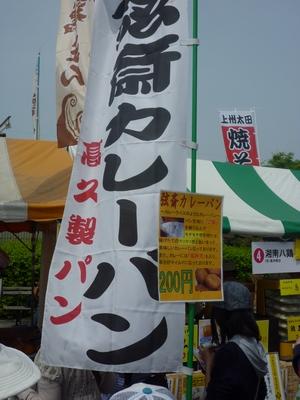 神奈川フードバトル_07
