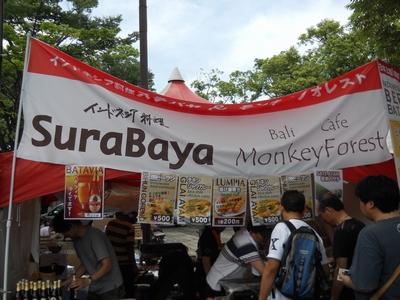 インドネシアフェスタ2010_01