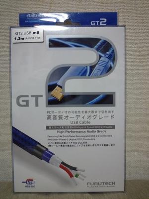 FURUTECH_GT2_USB-mB_01.jpg