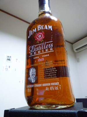 JIM_BEAM_Distillers_SERIES.jpg