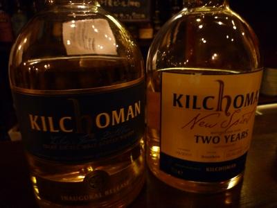 KILCHOMAN_3YEARS.jpg