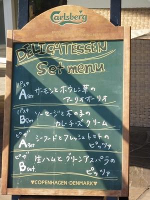 Southern-beach_Cafe_03.jpg