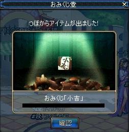ScreenShot00371.jpg