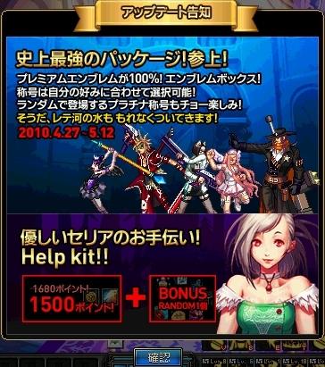 ScreenShot00548.jpg