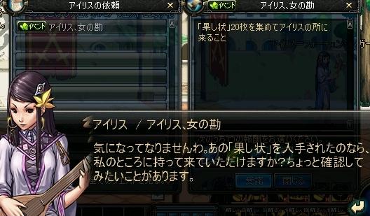 ScreenShot00550.jpg