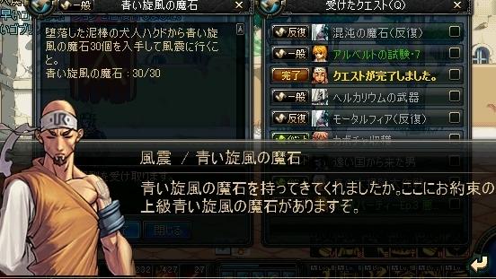 ScreenShot00553.jpg
