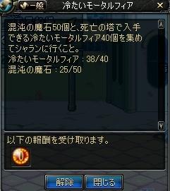 ScreenShot00561.jpg