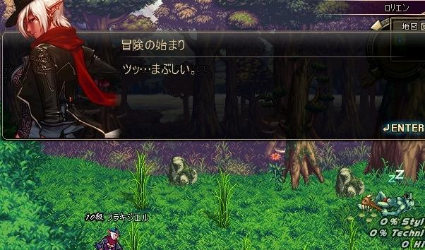 ScreenShot00636.jpg