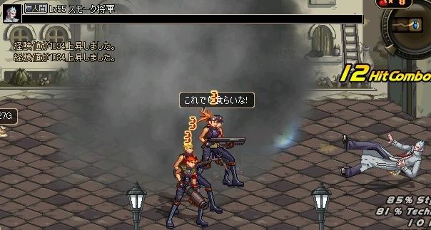 ScreenShot00658.jpg