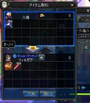 ScreenShot00814.jpg