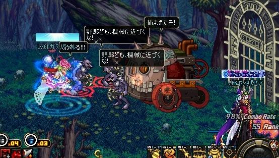 ScreenShot00990.jpg