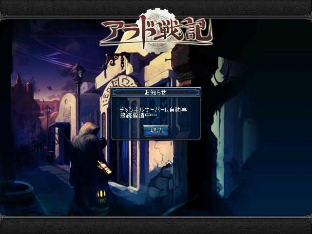 ScreenShot01095.jpg
