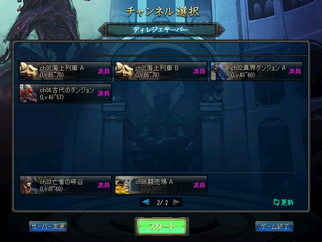 ScreenShot01097.jpg